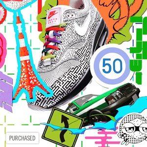 "Nike Airmax 1 ""Tokyo Maze"" size"